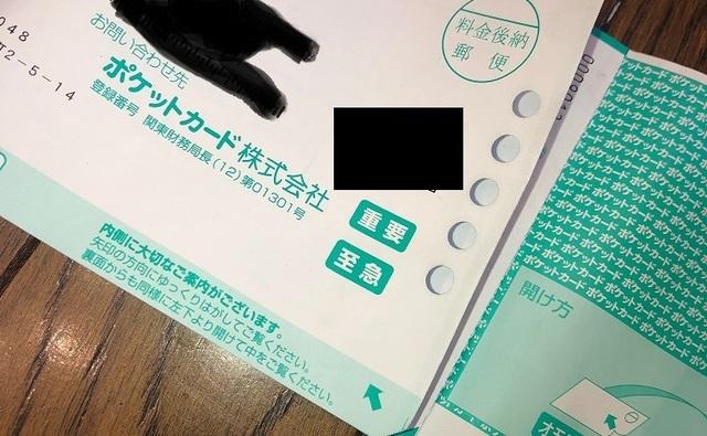 IMG-8088.JPG